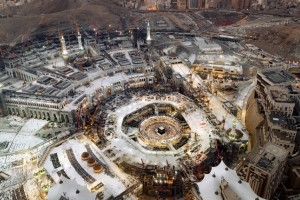 The Obligatory Nature of Hajj