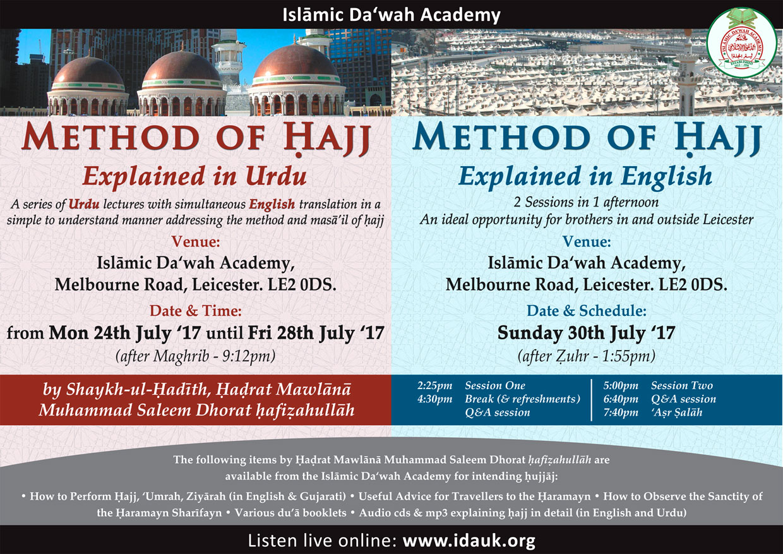 5 Day Hajj Programme